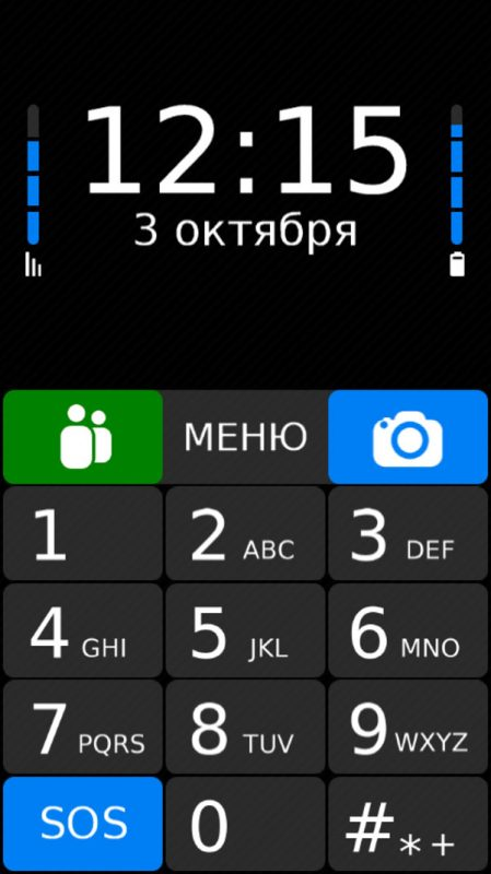 Скриншот Koala Phone Launcher для Android