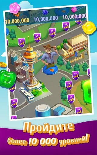 Скриншот Конфетки для Android