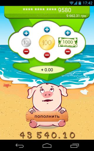 Скриншот Копилка для Android