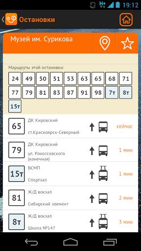 Скриншот KrasBus для Android