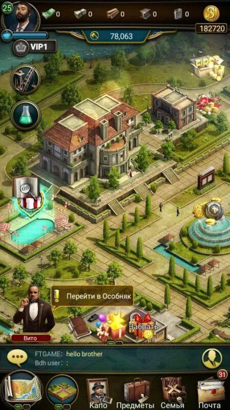 Скриншот Крёстный отец для Android
