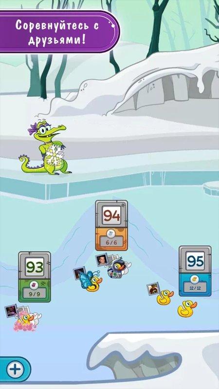 Скриншот Крокодильчик Свомпи 2 для Android