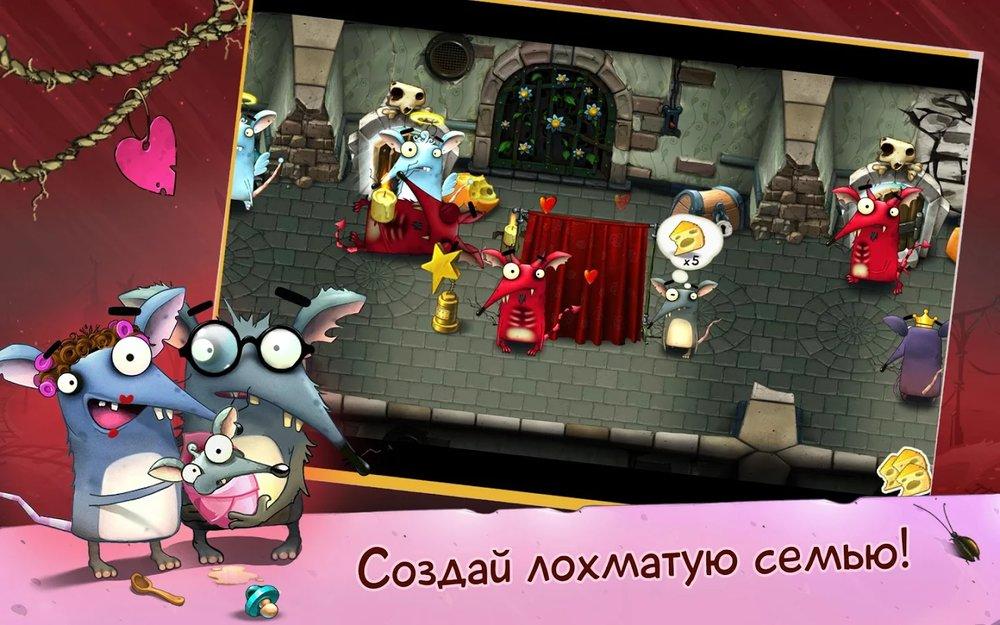 Скриншот Крысы Mobile для Android