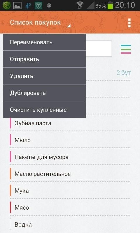 Скриншот Купи батон! для Android