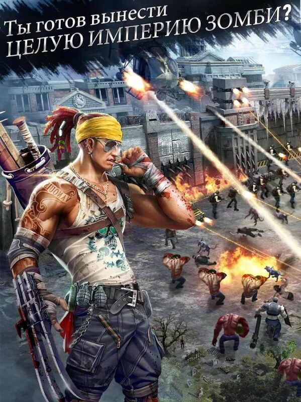Скриншот Last Empire — War Z для Android