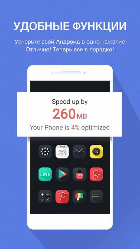 Скриншот Лаунчер LINE для Android