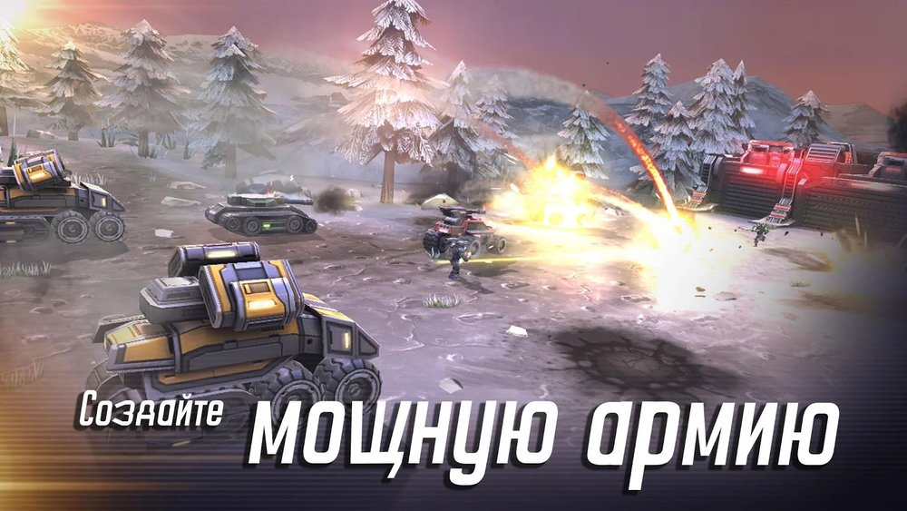 Скриншот League of War: Mercenaries для Android