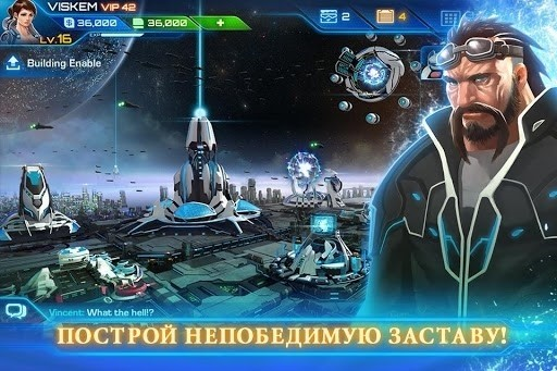 Скриншот Легенда Галактики для Android