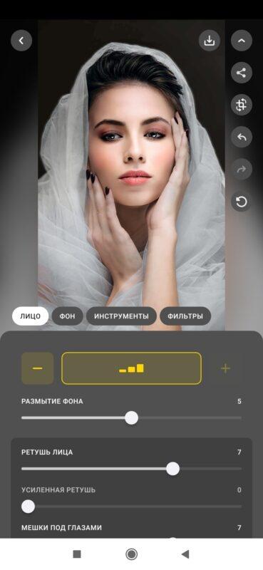Скриншот Lensa для Android