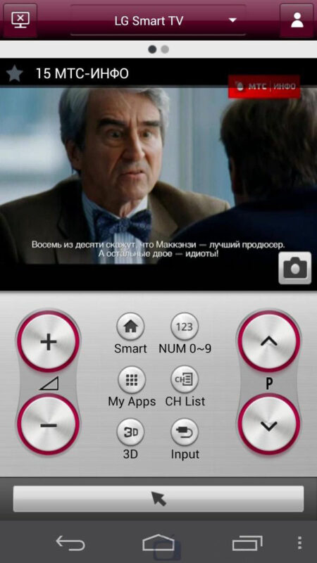 Скриншот LG TV Remote для Android