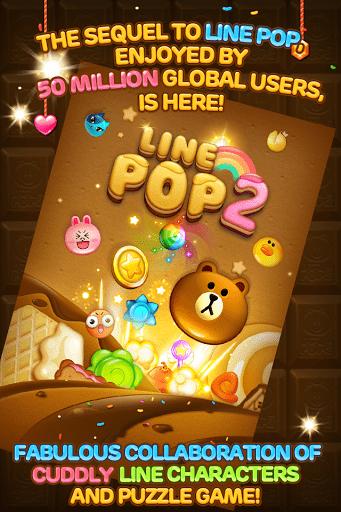 Скриншот LINE POP2 для Android