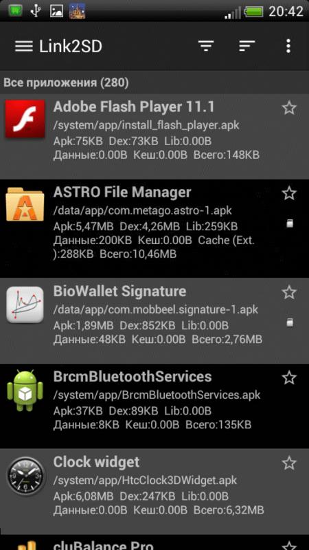 Скриншот Link2SD для Android