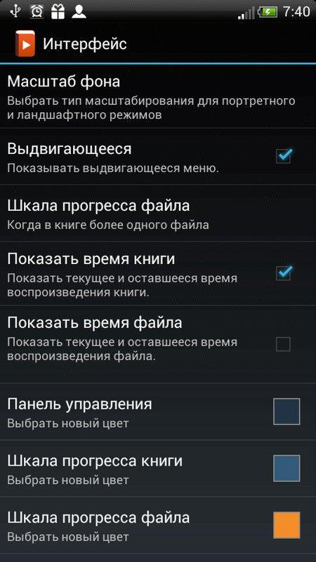 Скриншот Listen Audiobook Player для Android