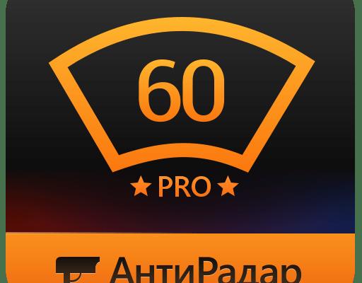 Антирадар Россия для Андроид скачать бесплатно