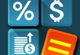 Мульти Калькулятор для Андроид скачать бесплатно