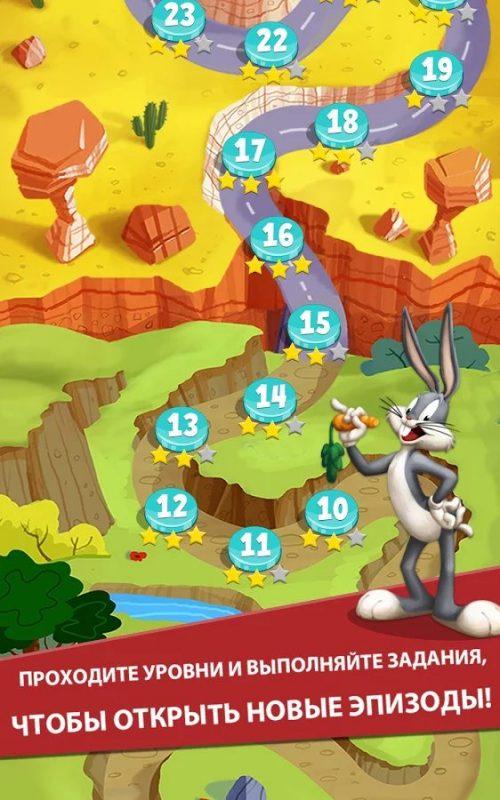 Скриншот Looney Tunes Dash для Android