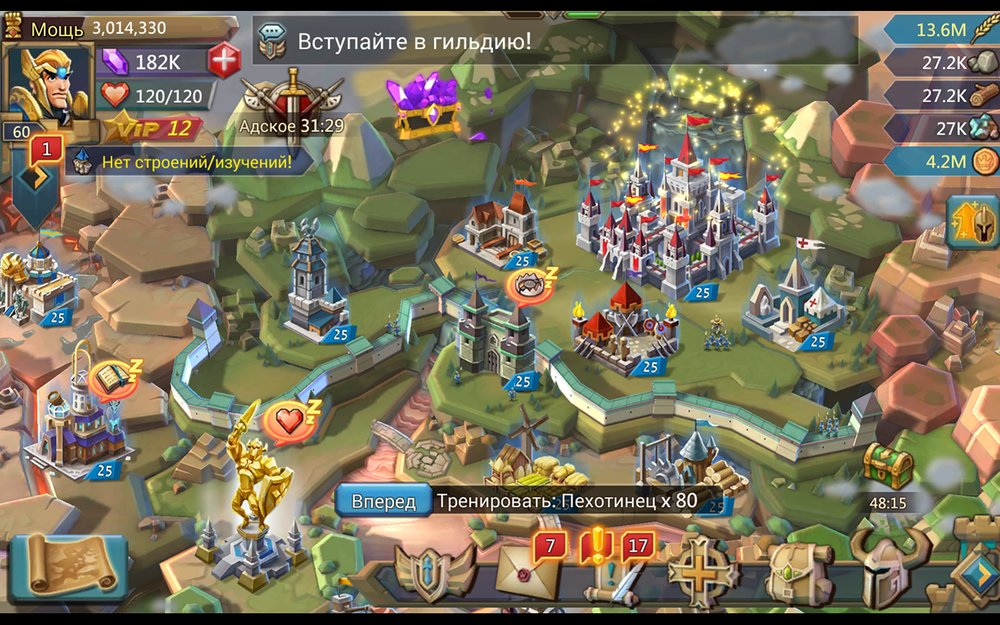 Скриншот Lords mobile для Android