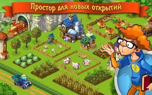 Скриншот Lucky Fields для Android
