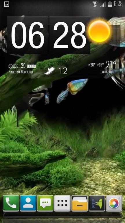 Скриншот Lucky Fish Tank для Android