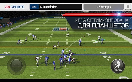 Скриншот Madden NFL Mobile для Android