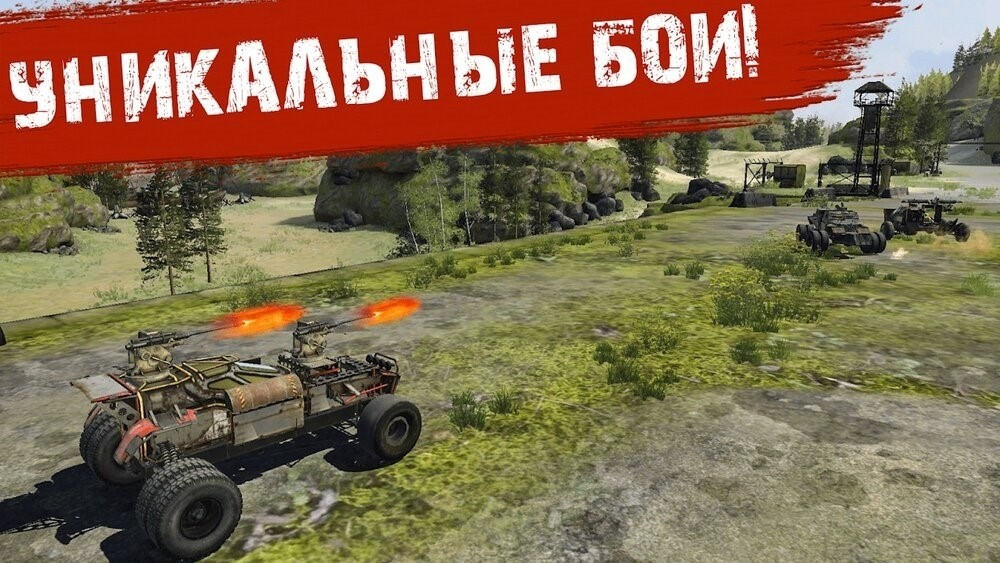 Скриншот Mad Driver для Android