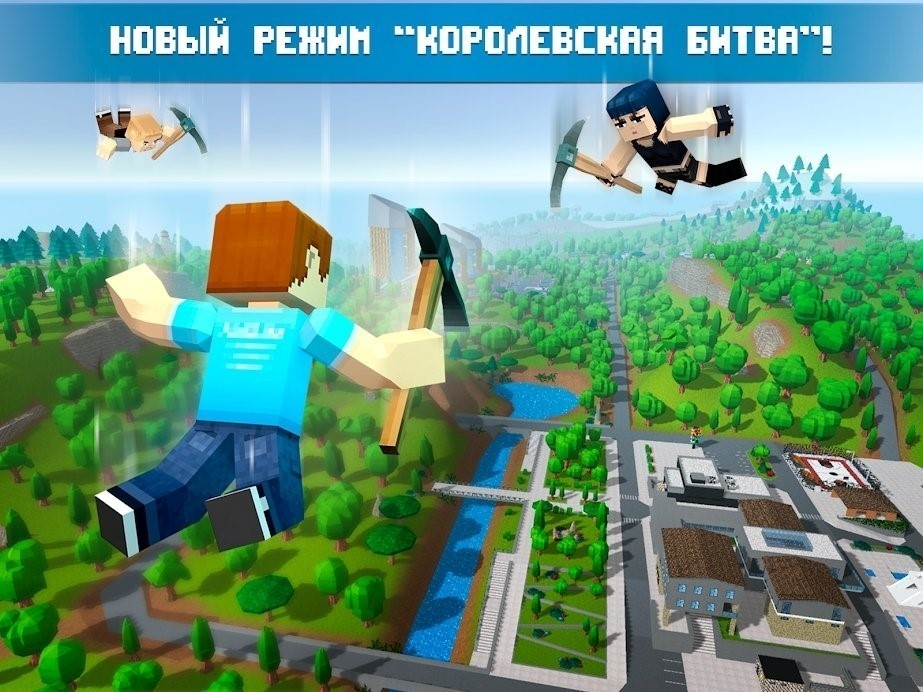Скриншот Mad GunZ для Android