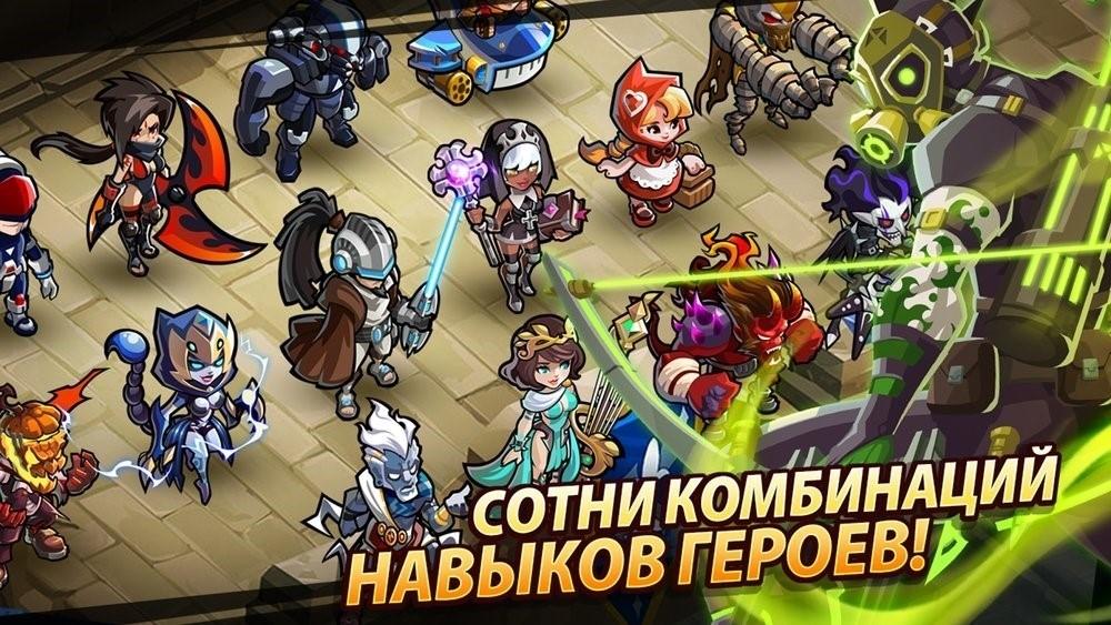 Скриншот Magic Rush: Heroes для Android