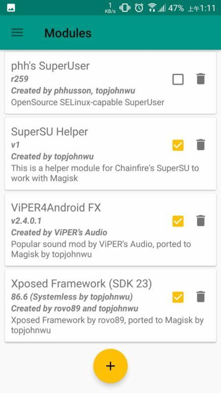 Скриншот Magisk для Android