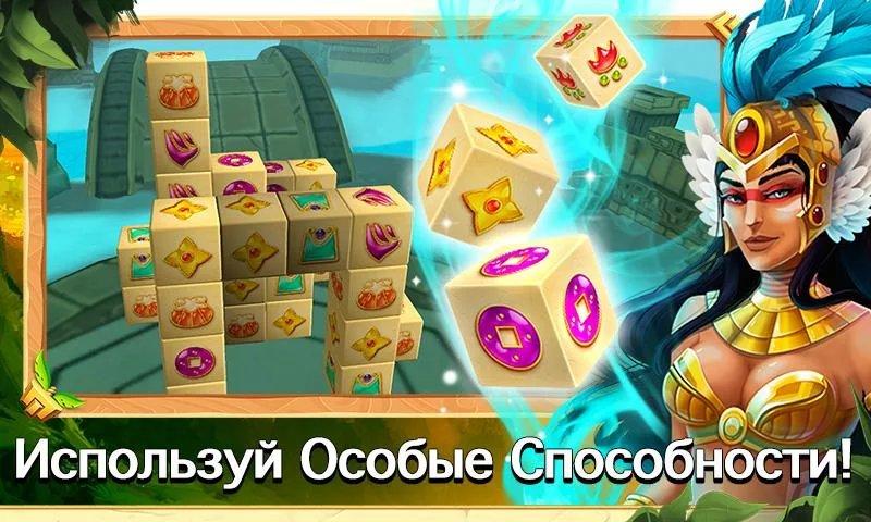 Скриншот Mahjong Fairy Tiles для Android