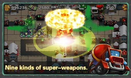 Скриншот Маленький командир 2 для Android