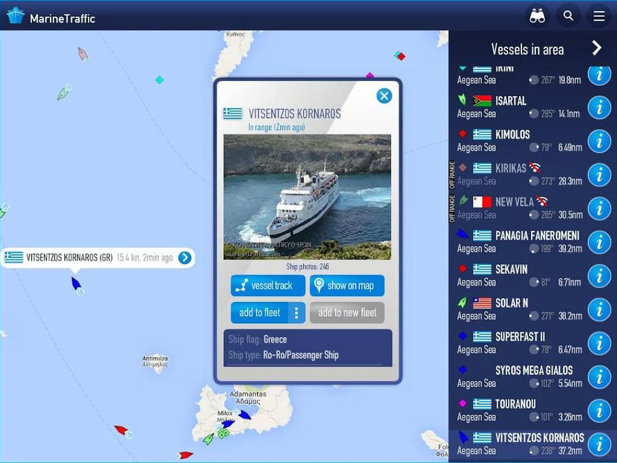 Скриншот MarineTraffic для Android