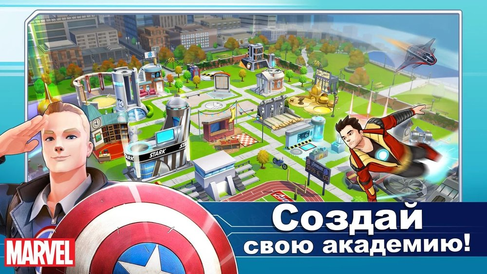 Скриншот MARVEL Avengers Academy для Android