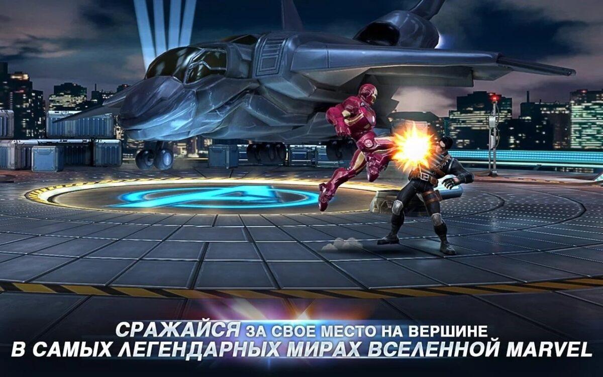 Скриншот Marvel Битва чемпионов для Android