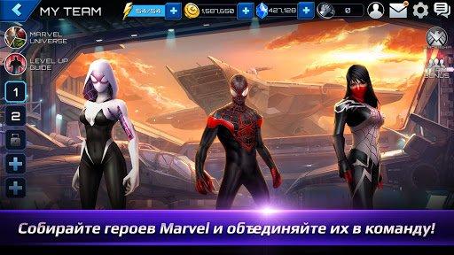 Скриншот MARVEL Future Fight для Android