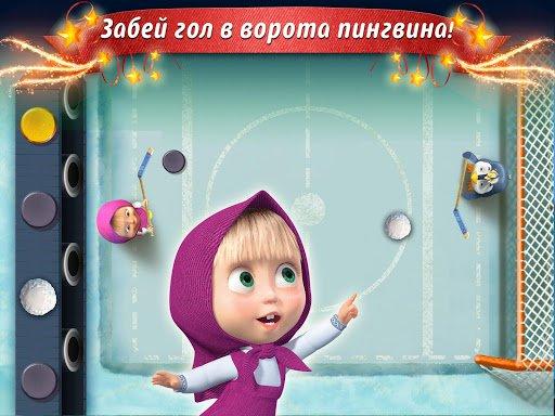 Скриншот Маша и Медведь: Игра для Детей для Android