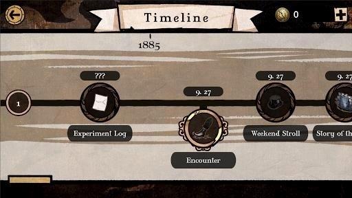 Скриншот MazM: Jekyll and Hyde для Android