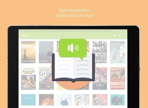 Скриншот Media365 Book Reader для Android