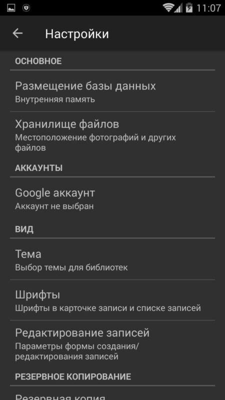Скриншот Memento Database для Android