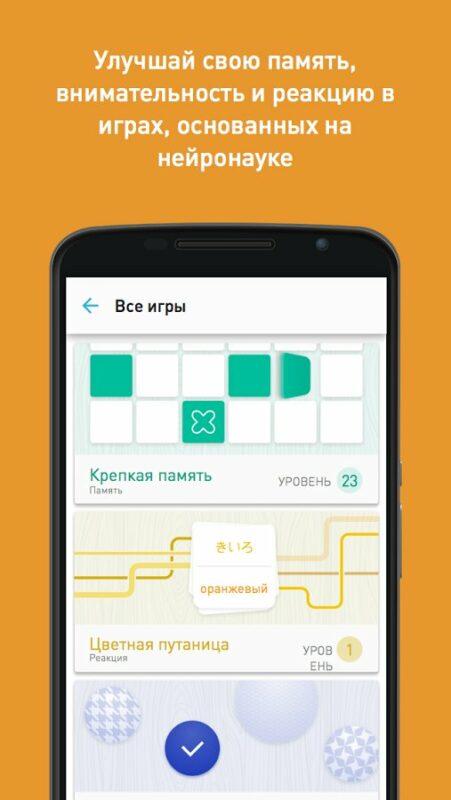Скриншот Memorado для Android