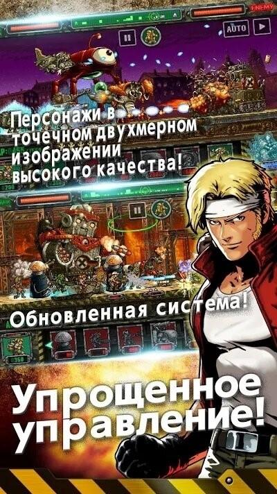 Скриншот METAL SLUG ATTACK для Android