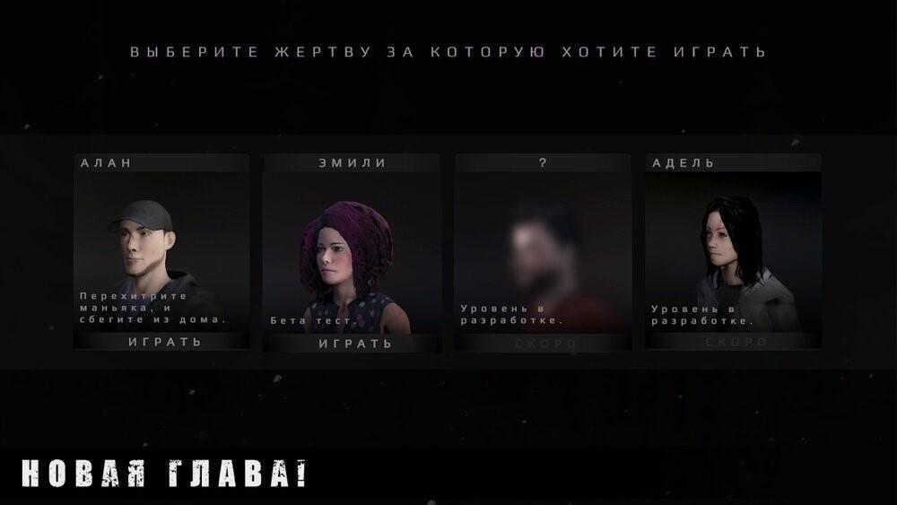 Скриншот Metel Horror Escape для Android
