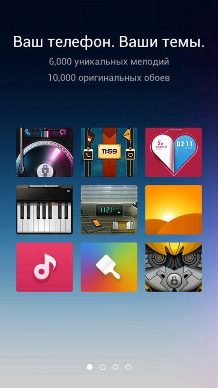 Скриншот Mi Launcher для Android