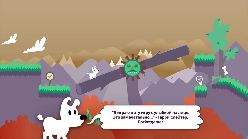 Скриншот Mimpi Dreams для Android