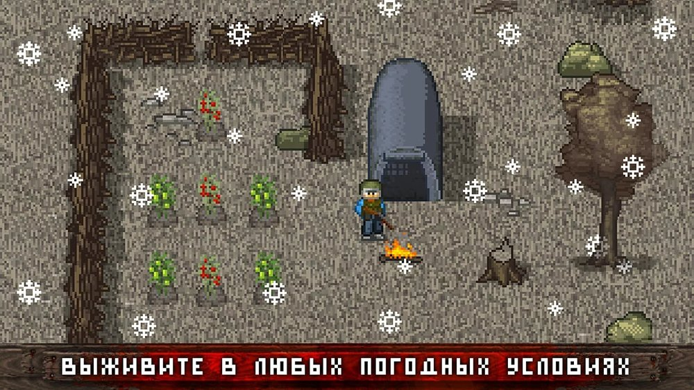 Скриншот Mini DAYZ — Survival Game для Android