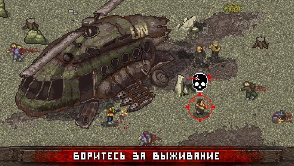 Скриншот Mini DAYZ — Survival Game для Android