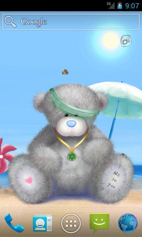 Скриншот Мишка Тедди. Лето для Android