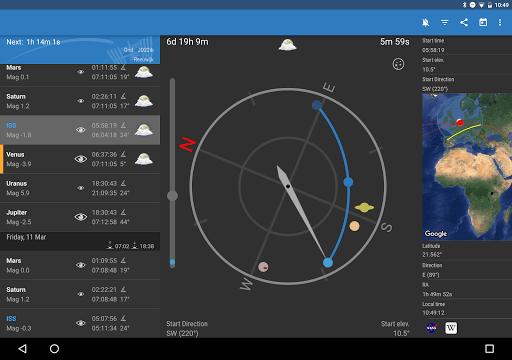 Скриншот МКС Детектор для Android
