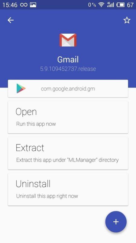 Скриншот ML Manager для Android