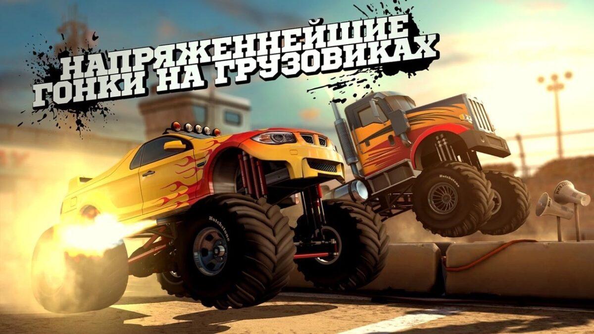 Скриншот MMX Racing для Android