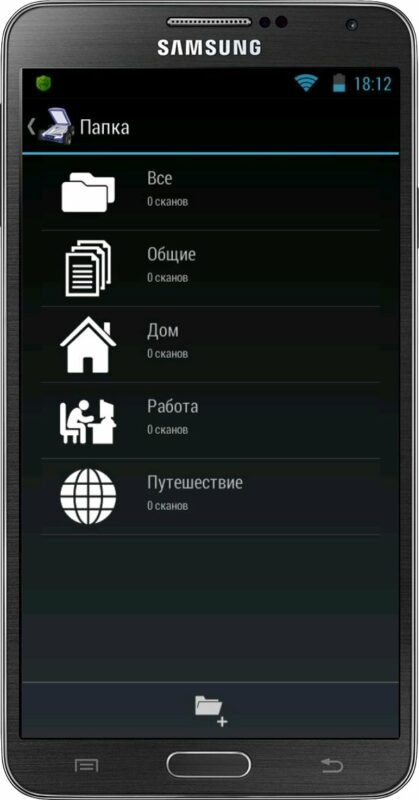Скриншот Mobile Doc Scanner для Android